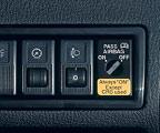 Interrupteur pour désactiver l'airbag passager